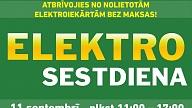 Rīgas Latgales priekšpilsētas iedzīvotājiem tiks nodrošināta iespēja nodot nolietotas elektroiekārtas