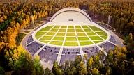 """21. septembrī tiešsaistē paziņos skates """"Gada labākā būve Latvijā 2020"""" rezultātus"""
