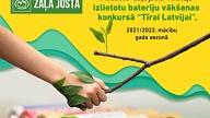"""Kampaņā """"Tīrai Latvijai"""" mācīs bērnus mazināt pašu radīto atkritumu apjomu un rūpēties par vidi"""