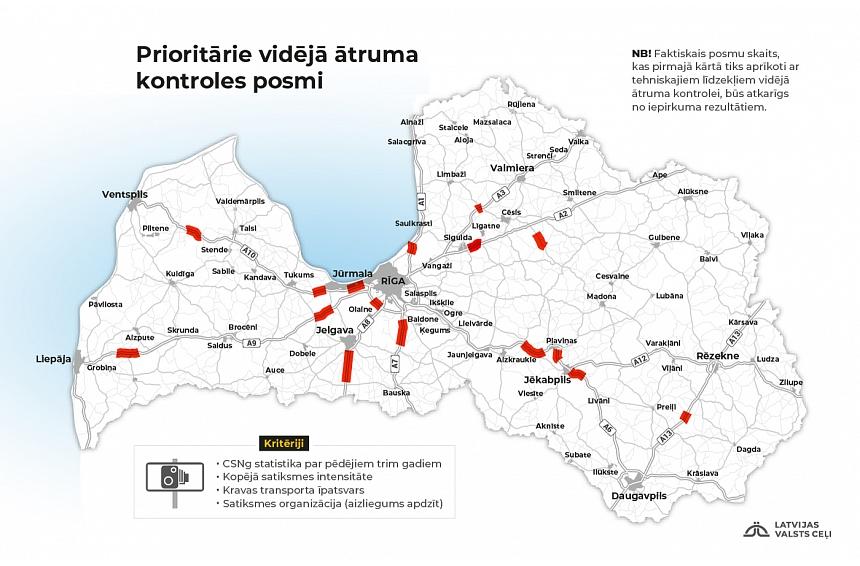Identificēti prioritārie valsts autoceļu posmi vidējā ātruma kontroles sistēmu ieviešanai