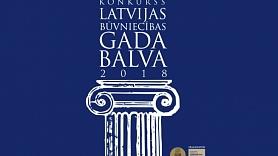 """Būvniecības tendences 2018., 2019.gadā: Konkursa """"Latvijas Būvniecības gada balva 2018"""" žūrijas viedokļi"""