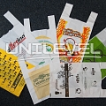 Reklāmas maisiņi ar apdruku