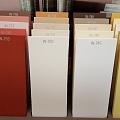 Flugger krāsas toņu paraugi veikalā Profcentrs