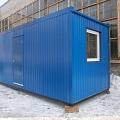 Celtnieku vagoniņš 25 m2