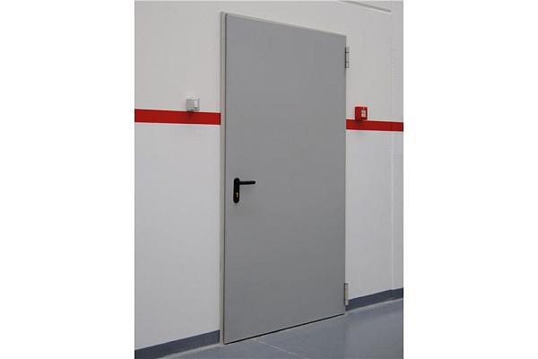 Durvis. Būvmateriāli un ne tikai.
